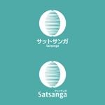 コンサル会社「サットサンガ」のコーポレートロゴへの提案