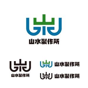 singstyroさんの標識・サイン看板製作会社「株式会社 山水製作所」のロゴデザインへの提案