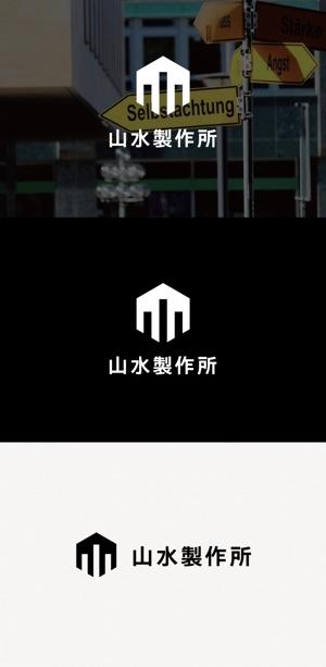 tanaka10さんの標識・サイン看板製作会社「株式会社 山水製作所」のロゴデザインへの提案