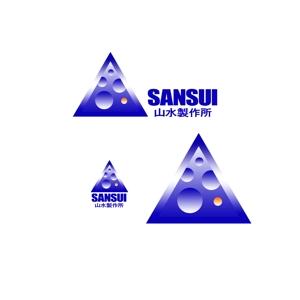 ryokuenさんの標識・サイン看板製作会社「株式会社 山水製作所」のロゴデザインへの提案