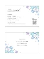 masunaga_netさんの婚活事業新会社設立にあたっての名刺デザインへの提案