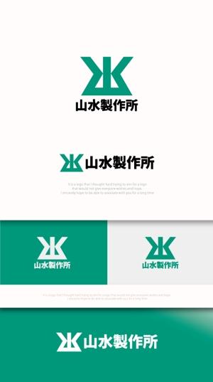 mahou-photさんの標識・サイン看板製作会社「株式会社 山水製作所」のロゴデザインへの提案