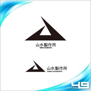 ramukisa_49さんの標識・サイン看板製作会社「株式会社 山水製作所」のロゴデザインへの提案