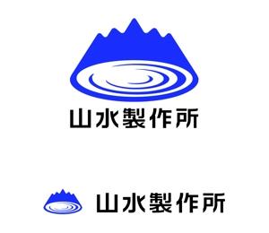 MacMagicianさんの標識・サイン看板製作会社「株式会社 山水製作所」のロゴデザインへの提案