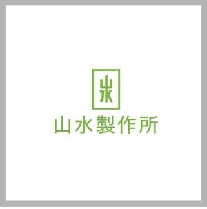 yuki_uchiyamaynetさんの標識・サイン看板製作会社「株式会社 山水製作所」のロゴデザインへの提案