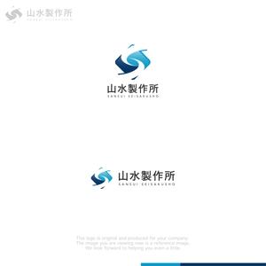 Puchi2さんの標識・サイン看板製作会社「株式会社 山水製作所」のロゴデザインへの提案