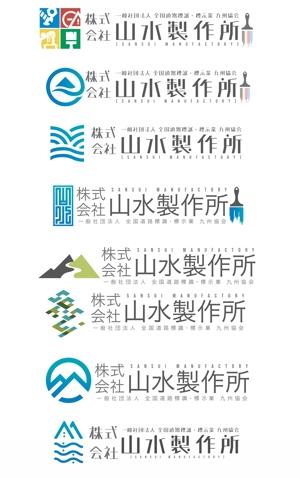 laphrodite1223さんの標識・サイン看板製作会社「株式会社 山水製作所」のロゴデザインへの提案