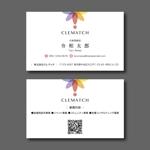 plany_planさんの婚活事業新会社設立にあたっての名刺デザインへの提案