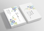mizuno5218さんの婚活事業新会社設立にあたっての名刺デザインへの提案