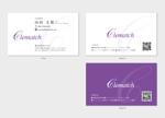 hautuさんの婚活事業新会社設立にあたっての名刺デザインへの提案