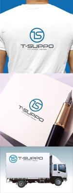 環境にやさしいシロアリ防除システムの運用・管理を行う会社の略称ロゴへの提案
