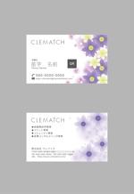 yuzuyuさんの婚活事業新会社設立にあたっての名刺デザインへの提案