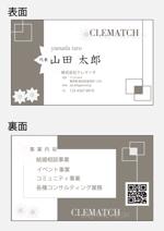 amanatoさんの婚活事業新会社設立にあたっての名刺デザインへの提案