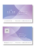 115yuさんの婚活事業新会社設立にあたっての名刺デザインへの提案