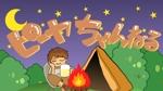 YOUTUBE チャンネルアートの作成依頼(イラスト)への提案