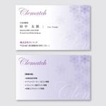 toshimoriさんの婚活事業新会社設立にあたっての名刺デザインへの提案