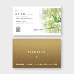 sync_designさんの婚活事業新会社設立にあたっての名刺デザインへの提案