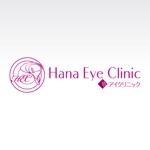 TPR7さんの新規開業の眼科&美容皮膚クリニックのロゴ作成への提案
