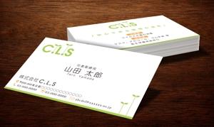 Tsutsumiさんの消毒業、卸売業「株式会社C.L.S」の名刺への提案