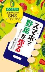 G_miuraさんの電子書籍の表紙のデザインへの提案