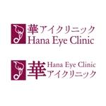 tara_bさんの新規開業の眼科&美容皮膚クリニックのロゴ作成への提案