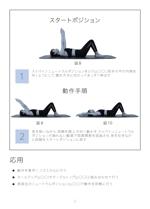 jinglogさんのエクササイズ集テキストの表紙と本文サンプルデザインへの提案