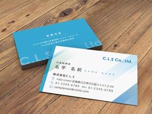 hachi_Dさんの消毒業、卸売業「株式会社C.L.S」の名刺への提案
