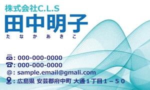 Miyaginoさんの消毒業、卸売業「株式会社C.L.S」の名刺への提案
