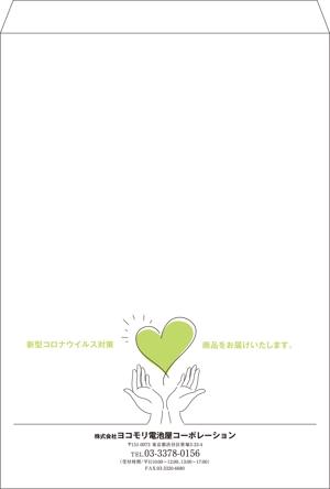 akakidesignさんのA4 封筒 デザイン作成への提案