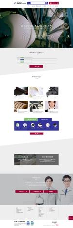 フエルト・不織布の会社のトップページデザイン【1Pのみ】への提案
