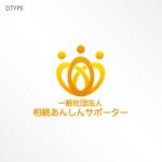 JUN_KATAOKAさんの「一般社団法人相続あんしんサポーター」のロゴ作成への提案