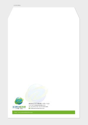 hautuさんのA4 封筒 デザイン作成への提案