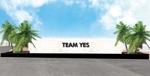 nakane0515777さんの会社の庭のオブジェのデザインへの提案
