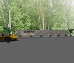 win_3oさんの会社の庭のオブジェのデザインへの提案