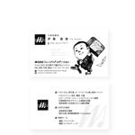 noraya_jrさんのクラシックの音楽事務所「ミュージック・ステーション」名刺デザインへの提案
