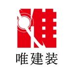 IWA_Nagoyaさんの内装工事会社 唯建装 ロゴへの提案