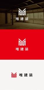 tanaka10さんの内装工事会社 唯建装 ロゴへの提案