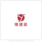 apple_pmcさんの内装工事会社 唯建装 ロゴへの提案