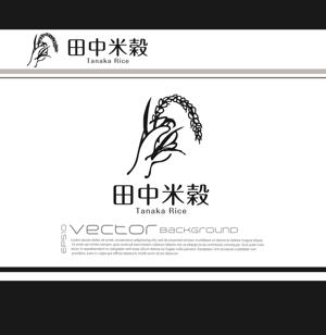 chopin1810lisztさんの米穀店のロゴ作成への提案