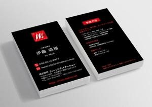 mizuno5218さんのクラシックの音楽事務所「ミュージック・ステーション」名刺デザインへの提案