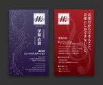 AD-Yさんのクラシックの音楽事務所「ミュージック・ステーション」名刺デザインへの提案