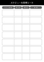 sakagawamanaさんのコーチング用シートのデザイン(PDF・ワード・イラレ等)への提案