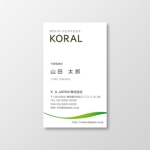 T-akiさんの天然成分配合の消毒液 K・A JAPAN株式会社の名刺への提案