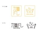 美味しくオシャレなダイエットメニューのタイトル 『カロトレ』 のロゴへの提案