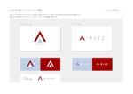 会社名A-RISEのロゴへの提案