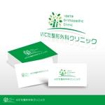 医療法人のロゴ(商標登録予定なし)への提案
