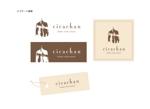 アパレルブランド「cicachan」のロゴデザインへの提案