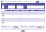 tsubasa1026tsubasaさんのコーチング用シートのデザイン(PDF・ワード・イラレ等)への提案