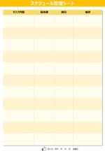 JUNK_ZEROさんのコーチング用シートのデザイン(PDF・ワード・イラレ等)への提案