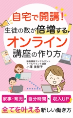 p_taro31さんの電子書籍の表紙デザインへの提案
